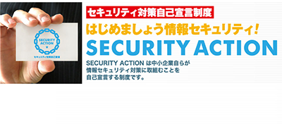 security-action